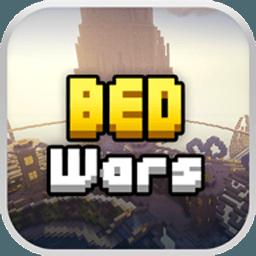 我的世界起床战争无限火力手游版v1.7.3 安卓版