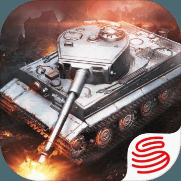 坦克连果盘客户端