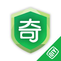 爱奇艺安全盾app