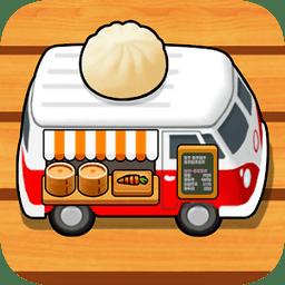 水饺餐车无限金钱修改版(Foodtruck Dumpling)