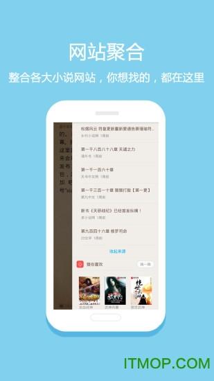 悦读免费小说阅读器 v5.0.216 安卓版 3