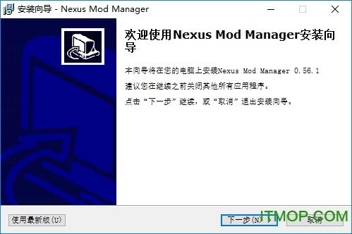 nmm幻冰汉化版 v0.56.1 中文版 0