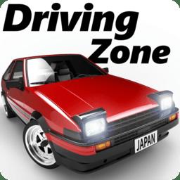 狂�j地��日本�荣�破解版(Driving Zone japan)