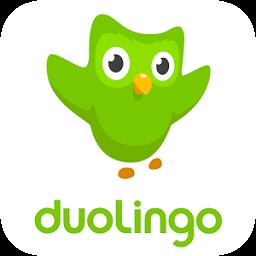 duolingo高级中文免费版