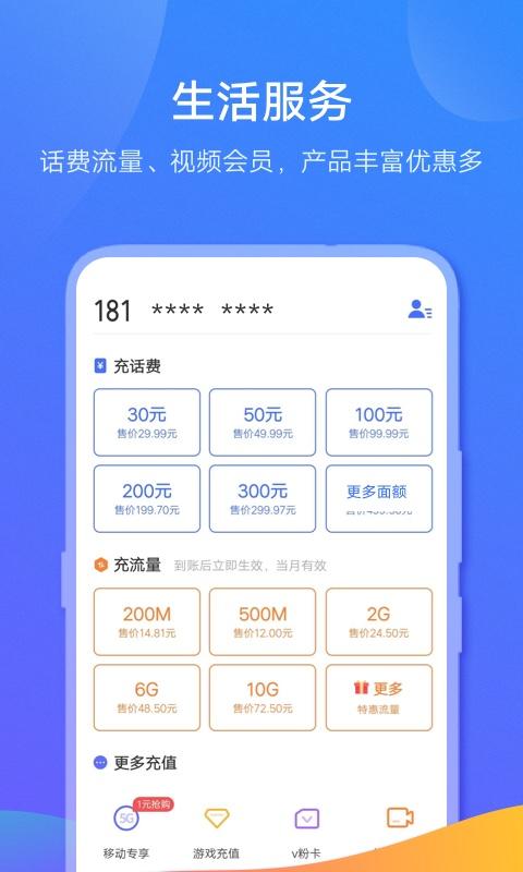vivo钱包2021最新版 v4.2.0.1 安卓版 1