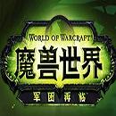 魔兽世界SDSPE超级音效包(超级玛丽世界音效)v6.2.0 最新版