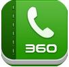 360安全通讯录塞班版