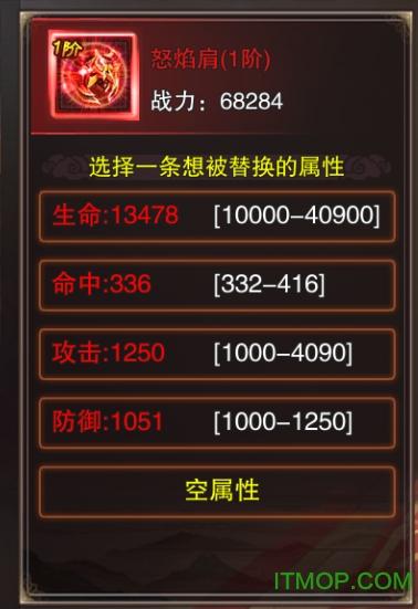 49you龙之影手机版下载