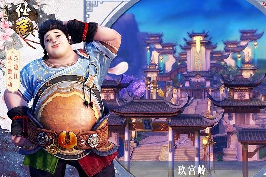 画江湖之侠岚手游破解版 v1.2.174909 官网安卓版 2