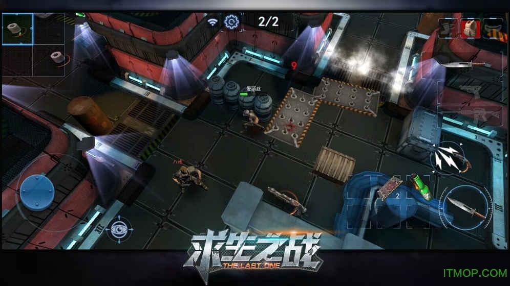 求生之战手游 v1.0.45 安卓公测版 1