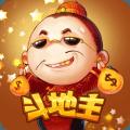 九游欢乐斗地主2017赢话费v6.052.001 安卓版