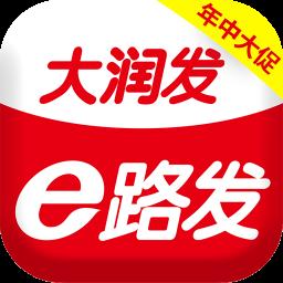 大润发e路发app