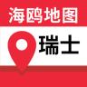 瑞士地图app