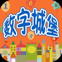 Tyblr for Tumblr中文版