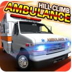 爬山救护车救援无限金钱版(Hill Climb Ambulance Rescue)