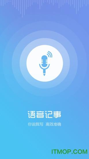 百记手机客户端 v1.1 安卓版 0