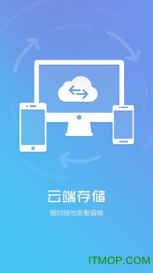 百记手机客户端 v1.1 安卓版 1