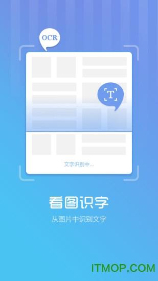 百记手机客户端 v1.1 安卓版 2