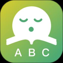 懒人英语阅读app