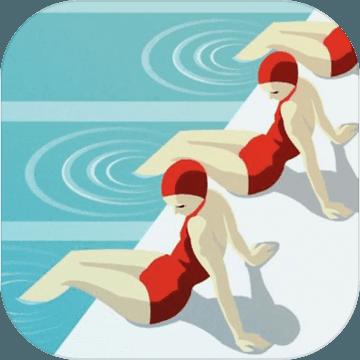 泳池逃生内购全关卡解锁版(Swim Out)