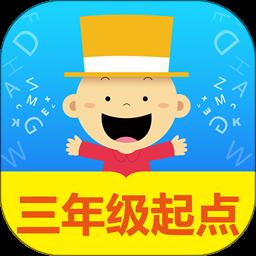 英�Z掌上新���app(四年�起�c)