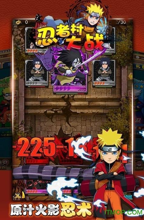 忍者村大战2游戏 v1.0.0 安卓版 2
