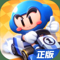 跑跑卡丁车iphone版v1.09.002 苹果版