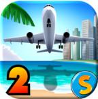 城市岛屿机场2无限金币钻石版(City Island: Airport 2)