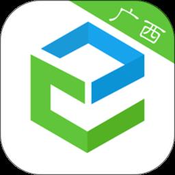 广西和教育app ios版