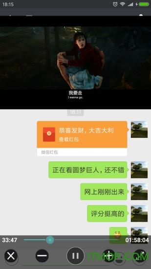 完美视频播放器手机版 v6.9.2 官网安卓版 2