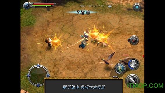 m2神甲战纪无限金币钻石修改版 v1.0.7 最新安卓中文版_不带数据包 0