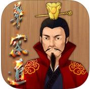 经典三国华容道手机游戏木块版