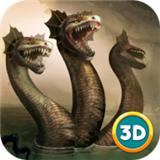 九头蛇模拟器3D完美破解版