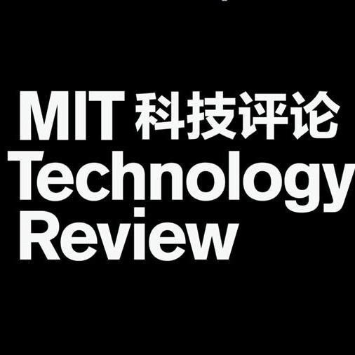 麻省理工mit科技评论中英双语版