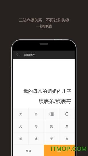 全能计算器手机版 v16.0.5 安卓版2