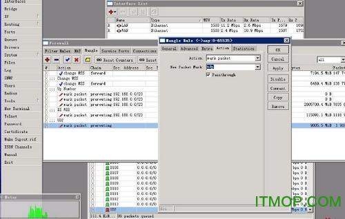阿拉丁UDP洪水攻击器 v2.1 绿色版 0