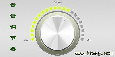 音量调节器下载_音量控制器 音量增大软件
