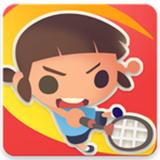 羽毛球明星手机游戏