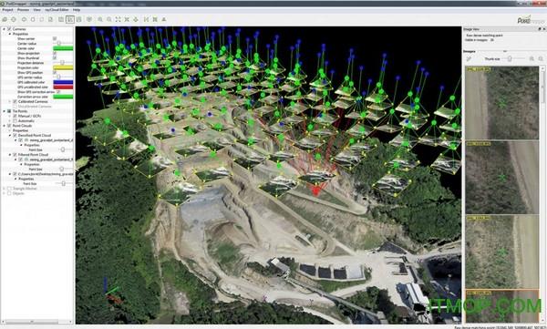 pix4dmapper(无人机测绘制图软件) v3.2.23 破解版 0