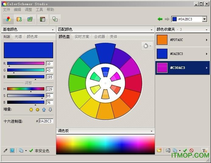 colorschemer studio破解版下载