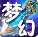 梦幻仙侠纪内购破解版