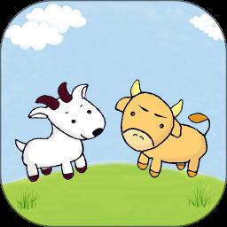 牛羊之家app