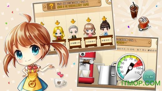 line咖啡恋人苹果版 v1.1.5 官网iphone版 2