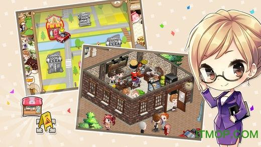 line咖啡恋人苹果版 v1.1.5 官网iphone版 3