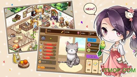 line咖啡恋人苹果版 v1.1.5 官网iphone版 0