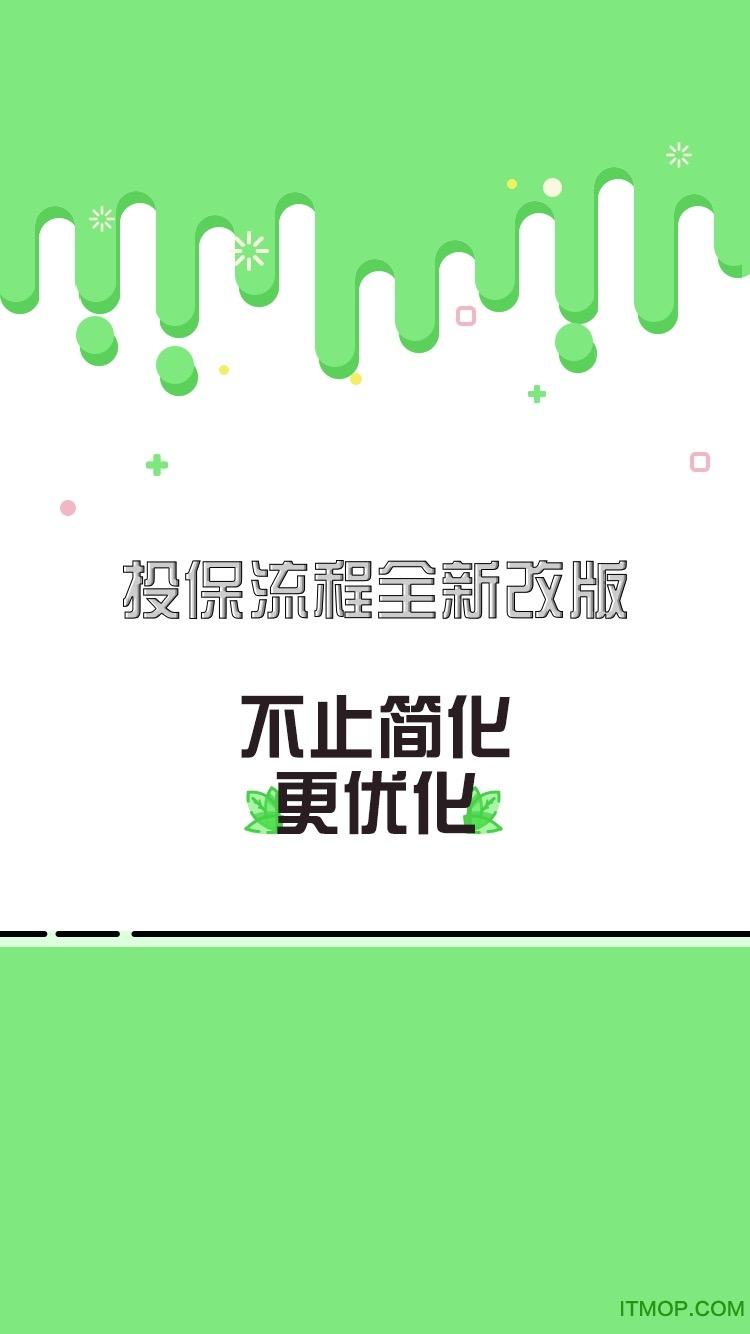 ����e店app官方下�dios版本