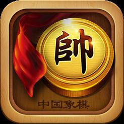 手机元游中国象棋内购版