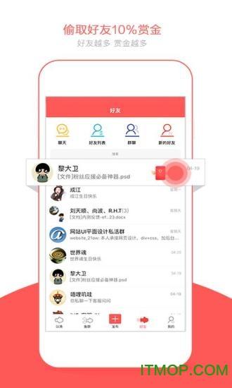 以渔手机版 v1.0.2 安卓版0