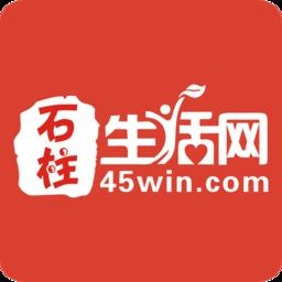 重庆市石柱生活网手机版