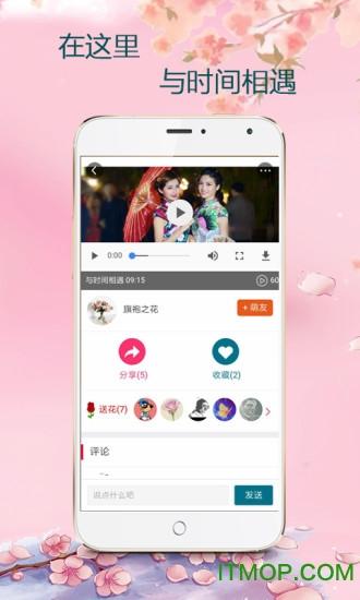 百乐萌app v1.1.3 安卓版5